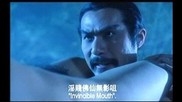 Kungfu Sex