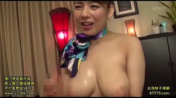 Natsuko Mishima