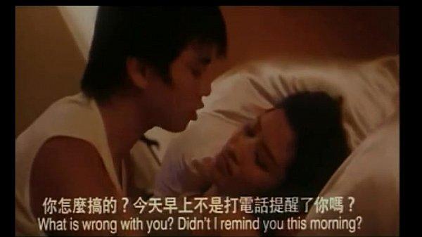Phim Sex Cấp Ba Hong Kong